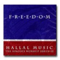 Singer's Worship Series 12 - Freedom - CD