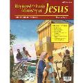 A Beka - Flash-A-Card - Life Of Christ - Series 2 - Boyhood And Early Ministry Of Jesus