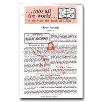 Into All The World - Correspondence Course (Hawley)