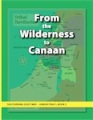 Discovering God's Way 4 - Junior - Y1 B3 - From The Wilderness To Canaan - WB